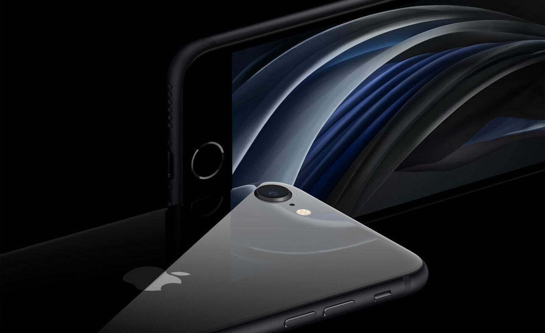 iPhone SE crna staklo refleksija Apple promo